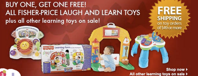 kmart fisher price sale