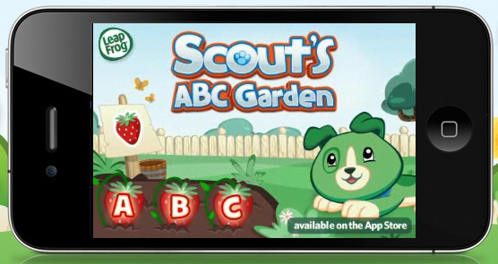 Leapfrog scout coupons