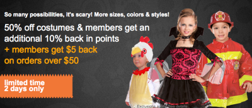 kmart-halloween-costume-sale