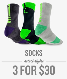 """Socks used to be a commodity part of the basketball business, but we developed a new innovative sock,"