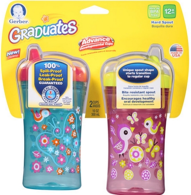 Sippy cup coupons
