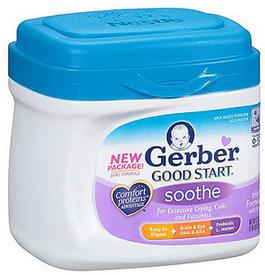 gerber soothe samples